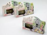 items_tsuke_01